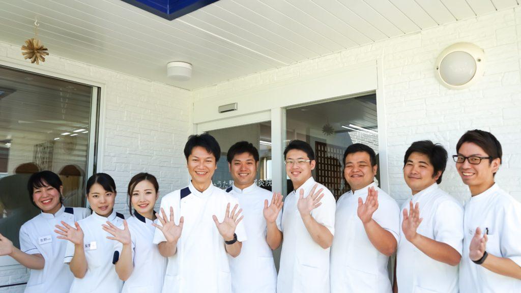 交通事故後の諸症状でお悩みでしたら、宝塚市りゅうた整骨院・鍼灸院へお任せ下さい。